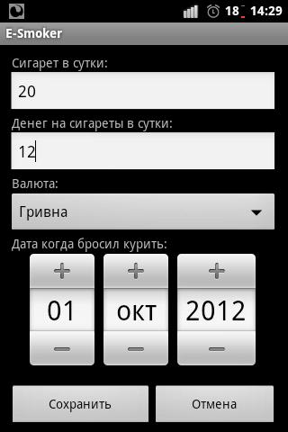 Android виджет для парильщиков 086