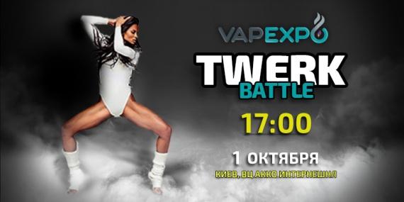 VAPEXPO Kiev-2016